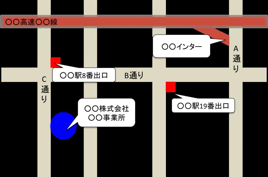 ○○株式会社○○事業所アクセスマップ。この地図の直後に地下鉄と車によるアクセス情報