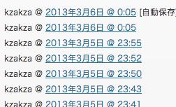 スクリーンショット 2013-03-06 0.35.16