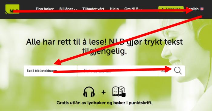 トップページ上部にある検索フォーム。画面左上からヘッダーを移動して検索フォームにいたる読み上げ順序を赤矢印で示している。